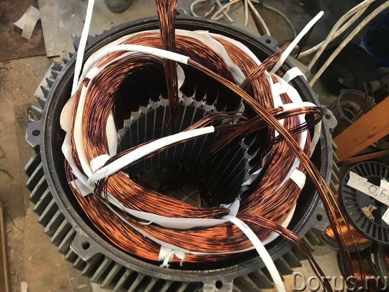 Ремонт электродвигателей - Ремонт электроники - Профессиональный ремонт электродвигателей, крановых..., фото 1