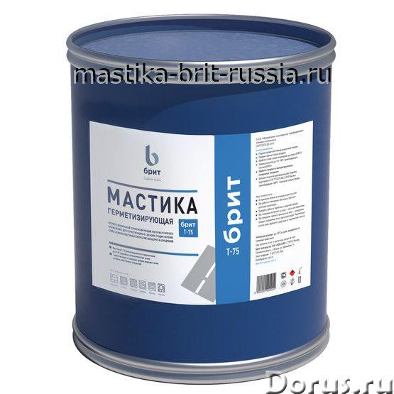 Мастика БРИТ® Т-75 - Материалы для строительства - Мастика БРИТ® Т-75 битумно-резиновая для герметиз..., фото 1