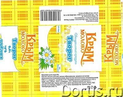 Печать брендированной упаковки линкавер для творога - Тара и упаковка - Производитель гибкой упаковк..., фото 1