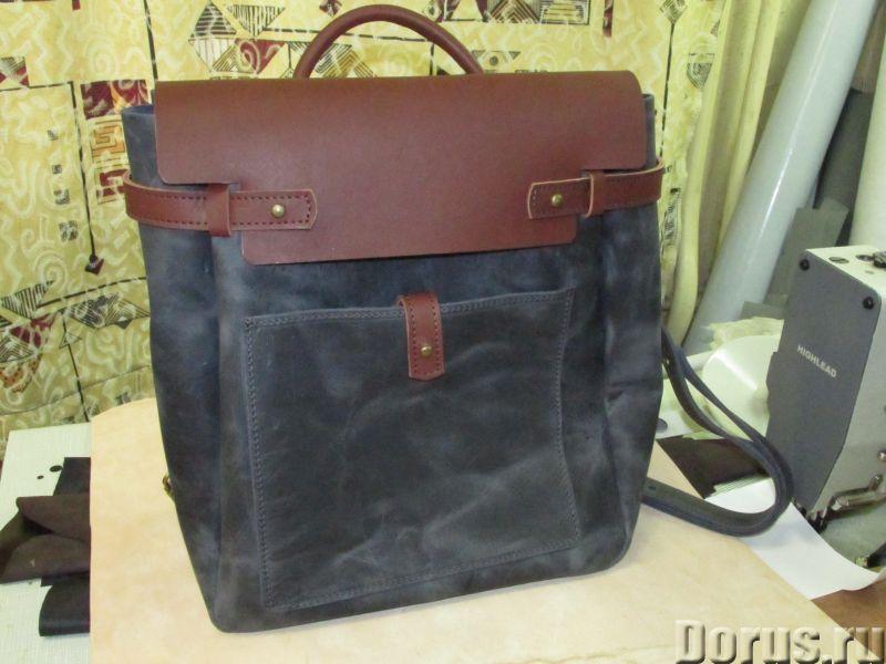 Изготовление сумок - Аксессуары - Ателье предлагает изготовление сумок, рюкзаков и другой кожгаланте..., фото 4