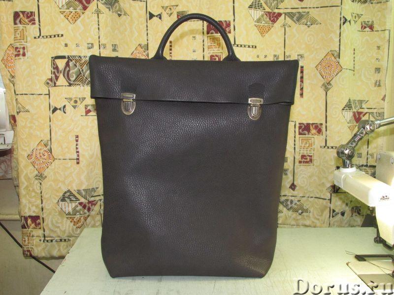 Изготовление сумок - Аксессуары - Ателье предлагает изготовление сумок, рюкзаков и другой кожгаланте..., фото 8
