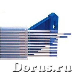 Вольфрамовые электроды WL-20 д 1,6 мм (AC/DC) - Сварочное оборудование - Род тока AC/DC Диаметр 1,6..., фото 1