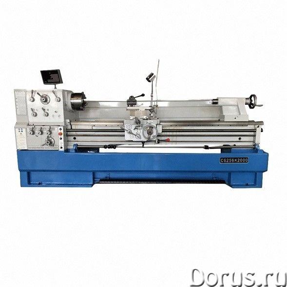 C6256 Токарный станок, макс размеры заготовки 510-5601500 -2000 мм - Промышленное оборудование - • М..., фото 1