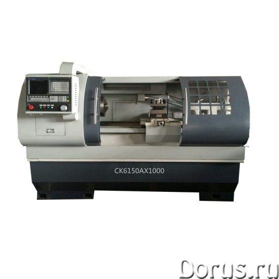 CK6150A токарный станок с ЧПУ, макс р-ры заготовки 5001000-1500 мм - Промышленное оборудование - • Д..., фото 1