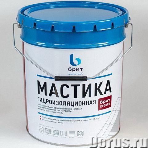 Гидроизоляционная мастика БРИТ-кровля - Материалы для строительства - Гидроизоляционная мастика «БРИ..., фото 1