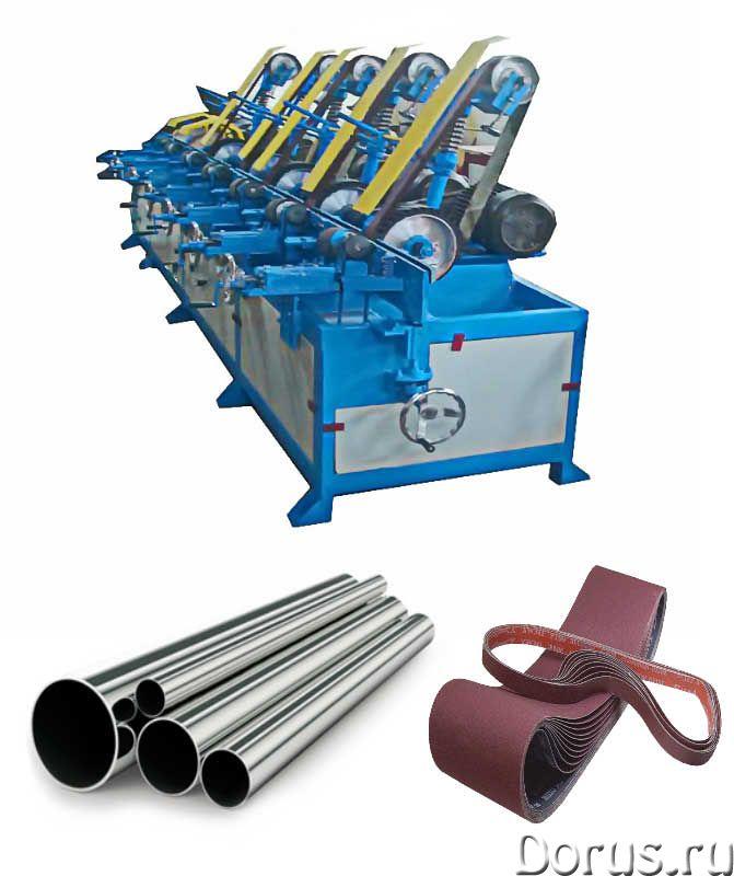 JZ-P10005 Станок для шлифовки прямых стальных труб - Промышленное оборудование - • Станок предназнач..., фото 1