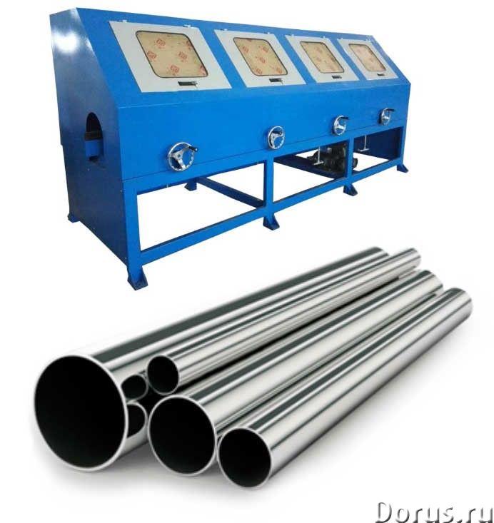JZ-P1004 Станок для полировки металлической трубы из нержавеющей стали (4 головки) - Промышленное об..., фото 1