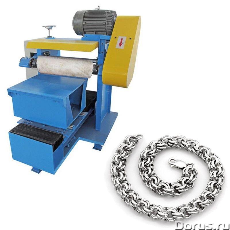 JZ-P3003 Станок-автомат для полировки серебряных изделий - Промышленное оборудование - • Автоматичес..., фото 1