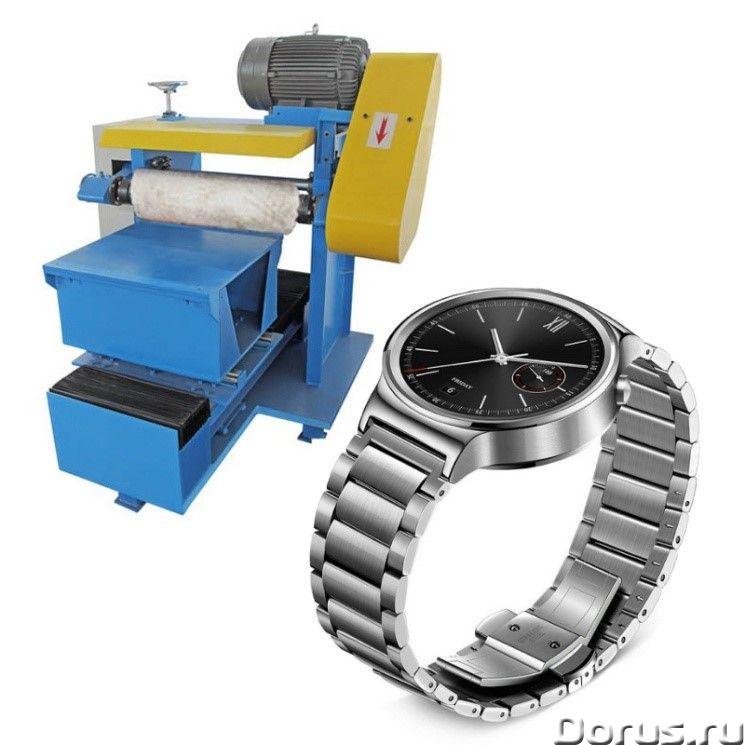 JZ-P3003 Станок-автомат для полировки часов и браслетов из металла - Промышленное оборудование - • Д..., фото 1