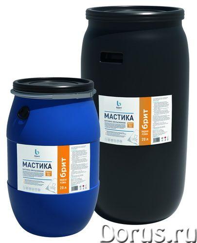 Напыляемая жидкая резина - Материалы для строительства - Напыляемая жидкая резина - материал предста..., фото 1