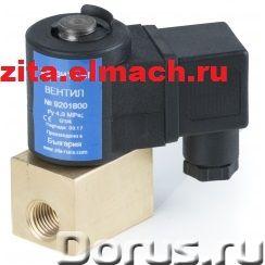 Клапан для газовых и дизельных горелок - Сантехника - Вентили (клапаны) электромагнитные для газовых..., фото 1