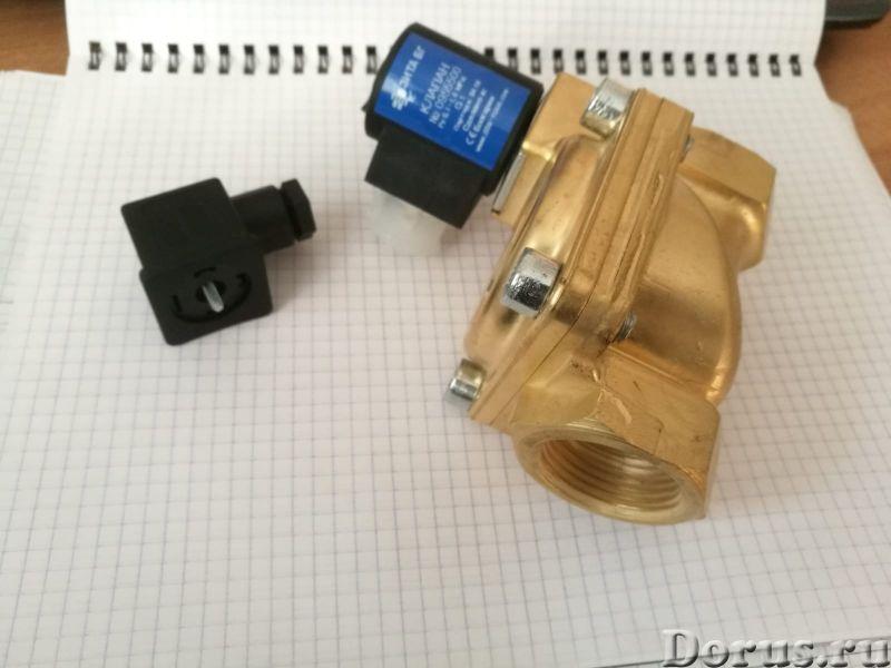 Клапаны электромагнитные серии 0955, 0927 - Промышленное оборудование - Серии 0927200 серии 0955400/..., фото 3