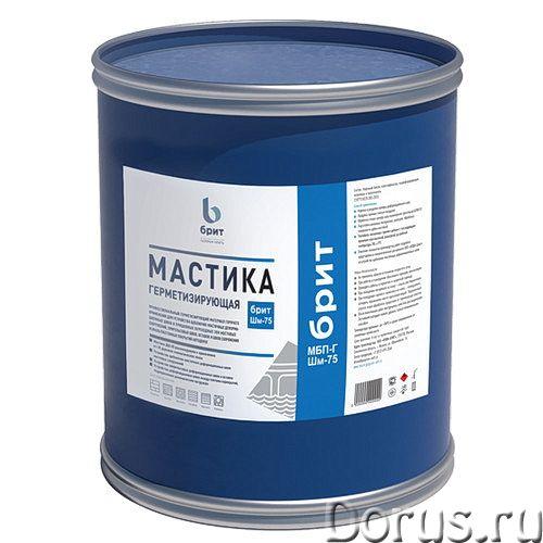 Мастика горячего применения МБП-Г/Шм-75 - Материалы для строительства - Мастика битумно-полимерная г..., фото 1
