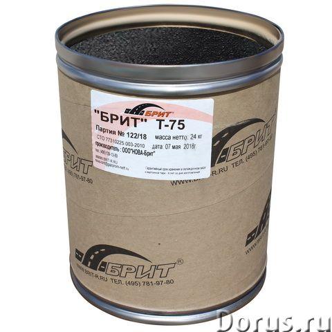 Мастика Т-75 шовная резинобитумная дорожная - Материалы для строительства - Мастика Т-75 Брит шовная..., фото 1