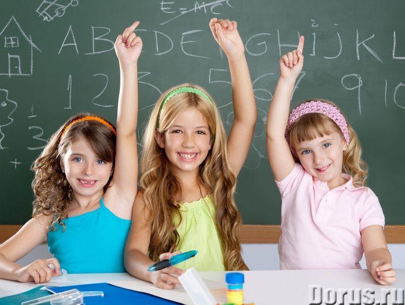 Курсы английского языка - Курсы - Школа английского языка Light - это место, где дети и взрослые мог..., фото 2