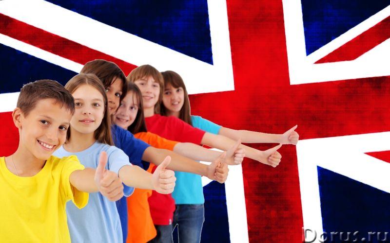Курсы английского языка - Курсы - Школа английского языка Light - это место, где дети и взрослые мог..., фото 5