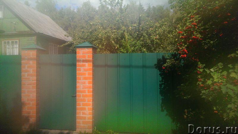 Реализация прав собственности - Риэлторские услуги - Нуждаюсь в опытном, добропорядочном специалисте..., фото 2