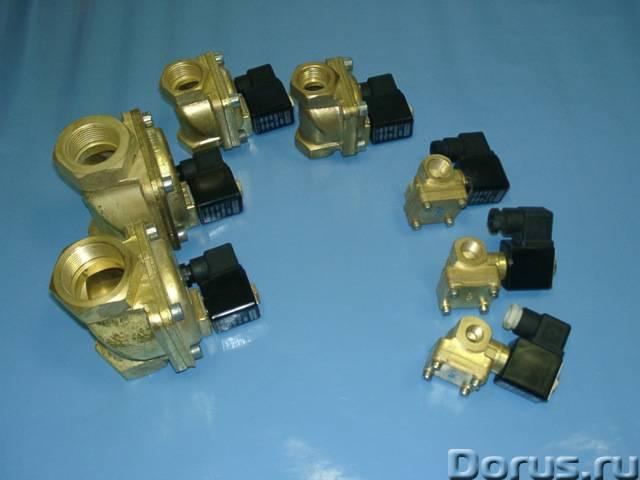 Вентили электромагнитные Ду8-Ду40 - Материалы для строительства - Вентили ( клапаны) электромагнитны..., фото 1