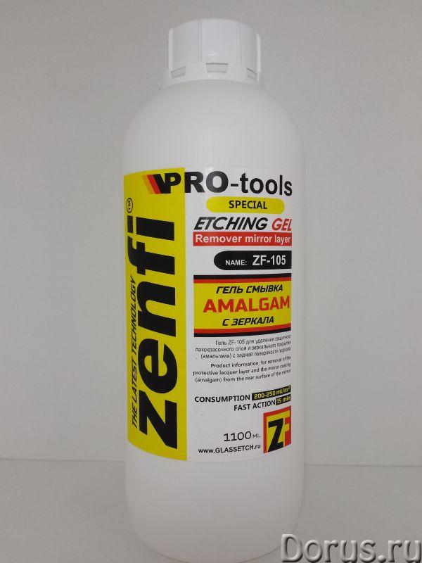 Смывка zenfi zf-105 для удаленния амальгамы с зеркала - Материалы для строительства - Компания Glass..., фото 1