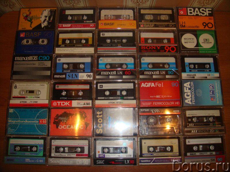 Куплю старые аудиокассеты, CD диски и винил, кассетные магнитолы - Диски, кассеты - Куплю любые фирм..., фото 1
