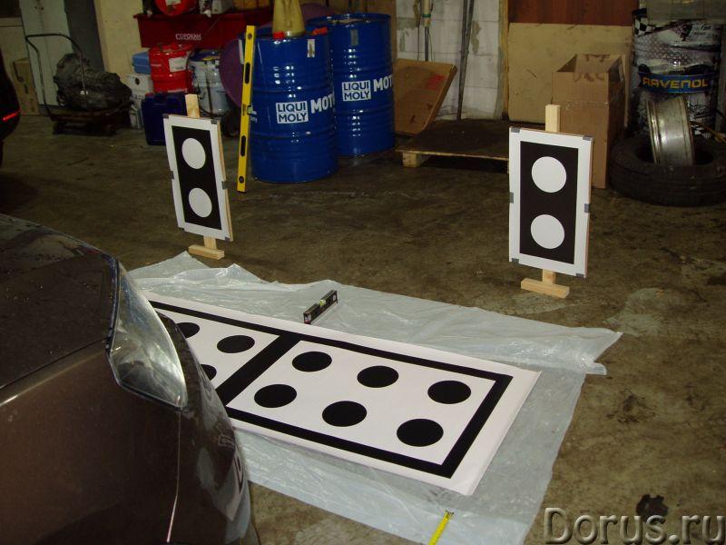 Калибровка ACC, DLA, камер заднего вида VAG - Автосервис и ремонт - 1. Калибровка радаров ACC Адапти..., фото 4