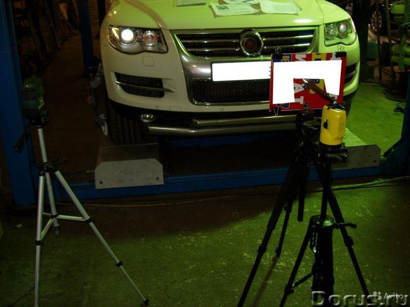 Калибровка ACC, DLA, камер заднего вида VAG - Автосервис и ремонт - 1. Калибровка радаров ACC Адапти..., фото 8