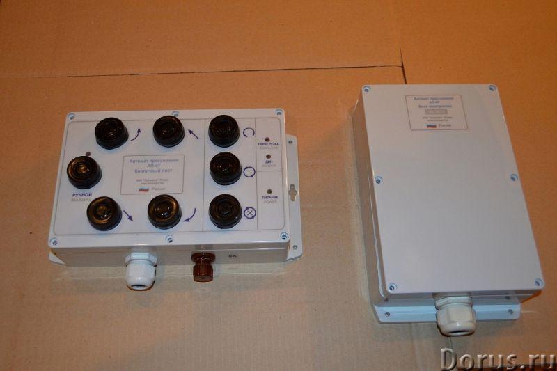 Автомат прессования АП-04-7 - Запчасти и аксессуары - Продажа и ремонт автоматов прессования АП-07..., фото 1