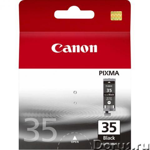 Картридж Canon PGI-35BK (1509B001) черный - Расходные материалы - Картридж для струйных принтеров Ca..., фото 1