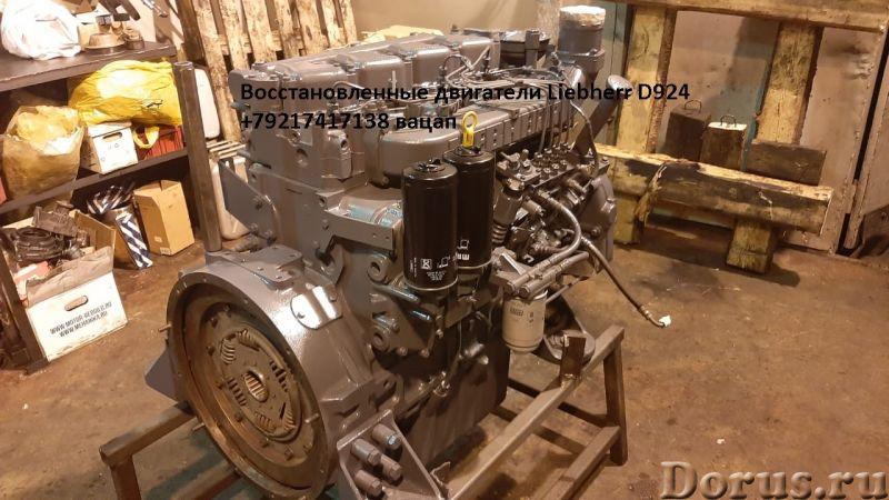 Двигатель Liebherr D 924 продажа с гарантией - Запчасти и аксессуары - Наша компания реализует прода..., фото 1