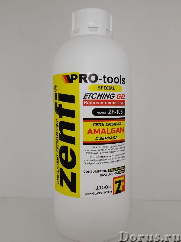 Cмывка zenfi zf-105 для удаления амальгамы с зеркала - Химия для производства - Компания GlassEtch п..., фото 1
