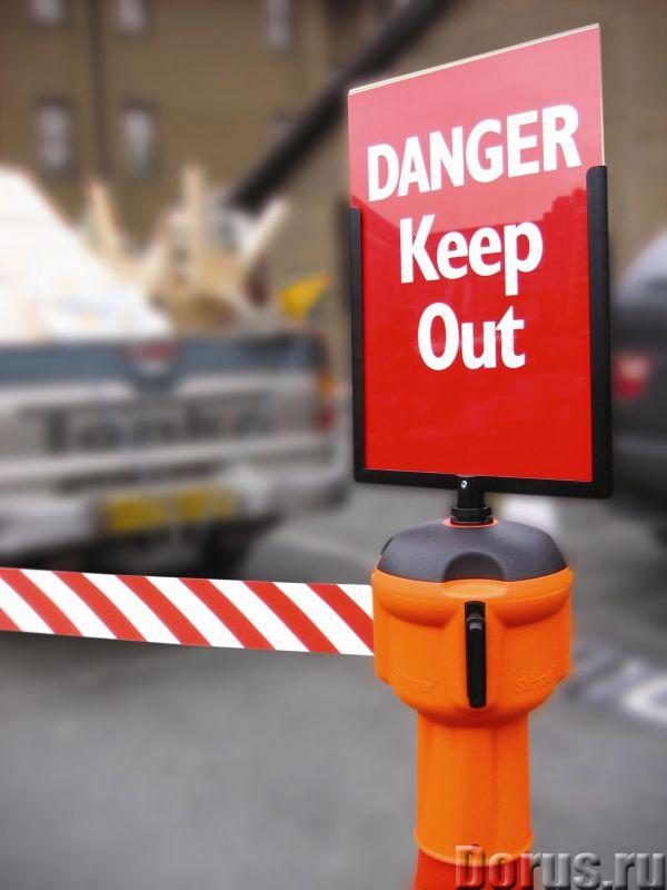 Ограждения SKIPPER с вытяжной лентой 9 м - Товары промышленного назначения - Мобильные ограждения Sk..., фото 3