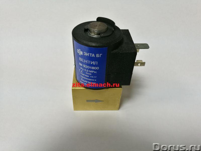 Клапан электромагнитный 9201800 для горелок ГБЖ - Товары промышленного назначения - Клапан электрома..., фото 1