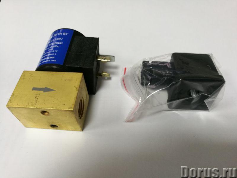 Клапан электромагнитный 9201800 для горелок ГБЖ - Товары промышленного назначения - Клапан электрома..., фото 2