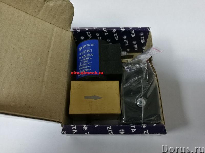 Клапан электромагнитный 9201800 для горелок ГБЖ - Товары промышленного назначения - Клапан электрома..., фото 3