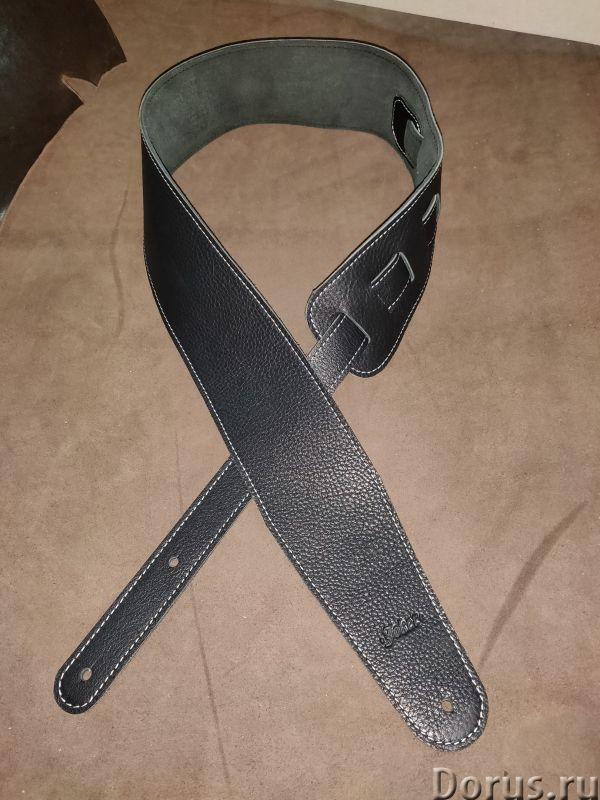 Кожаные ремни для гитары - Музыкальные инструменты - За 2,5 тысячи Вы получите добротный ремень из х..., фото 5