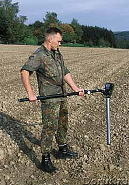 Поисковый металлоискатель (магнитометр) Magnex 120 LW, Германия - Прочая техника - Магнитометр Magne..., фото 1
