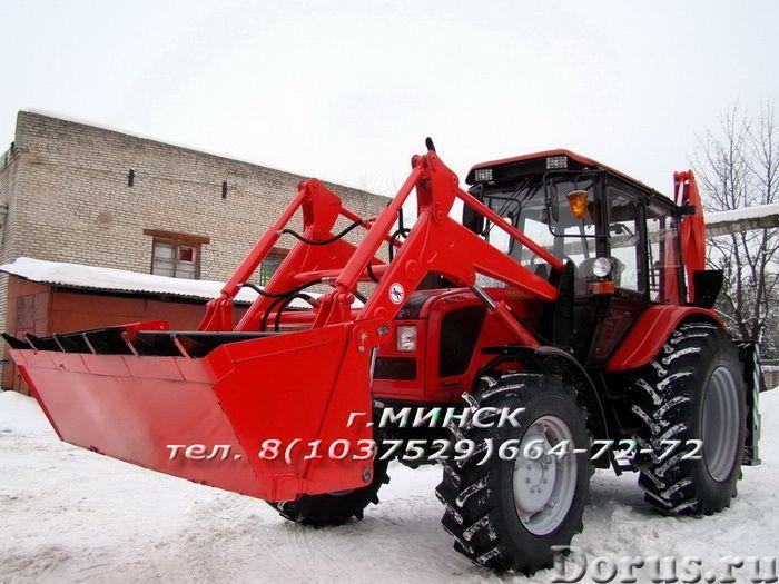 ЭБП-9 экскаватор бульдозер погрузчик на базе трактора МТЗ-92П - Сельхоз и спецтехника - ЭБП-9 экскав..., фото 1