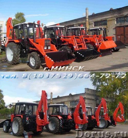 ЭБП-9 экскаватор бульдозер погрузчик на базе трактора МТЗ - Сельхоз и спецтехника - Экскаватор-бульд..., фото 2