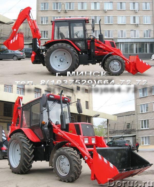 ЭБП-9 экскаватор бульдозер погрузчик на базе трактора МТЗ - Сельхоз и спецтехника - Экскаватор-бульд..., фото 3