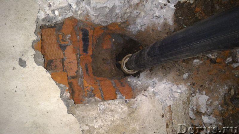Бестраншейная замена выпуска канализации - Строительные услуги - Бестраншейный ремонт канализации Ре..., фото 1