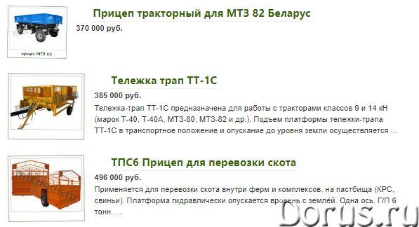 Прицепы для тракторов МТЗ - Сельхоз и спецтехника - Незаменимое оборудование для перевозки грузов. П..., фото 7