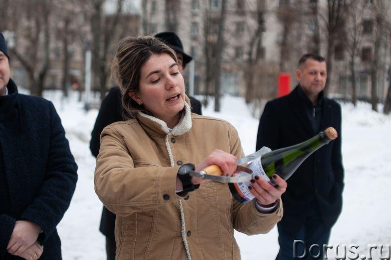 Сабраж - Открываем Бутылку Шампанского Саблей - Организация праздников - Должно быть , каждый в свое..., фото 2