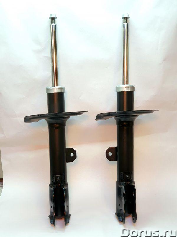 Амортизаторы передние Mitsubishi Outlander GF - Запчасти и аксессуары - Оригинальные газовые передни..., фото 1