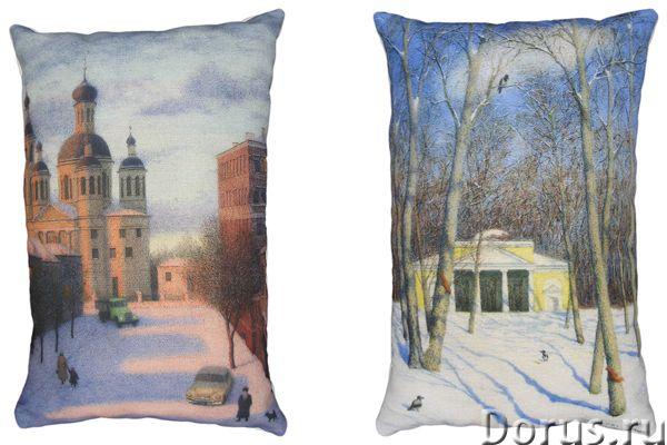 Декоративные подушки купить - Товары для дома - Наш магазин декоративных подушек художника Искандера..., фото 1