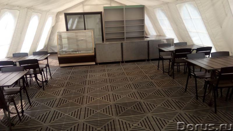 Напольное покрытие для массовых мероприятий, полы в шатер или палатку - Организация праздников - Вре..., фото 4