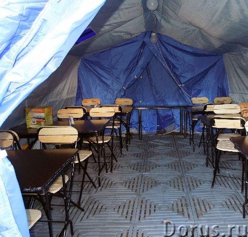 Напольное покрытие для массовых мероприятий, полы в шатер или палатку - Организация праздников - Вре..., фото 7