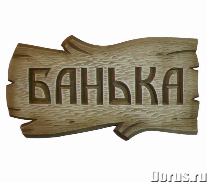 Мебель и аксессуары для бани и сауны из липы - Мебель для дома - Деревообрабатывающее предприятие пр..., фото 1