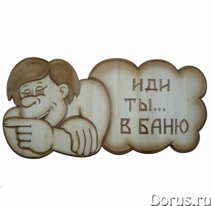 Мебель и аксессуары для бани и сауны из липы - Мебель для дома - Деревообрабатывающее предприятие пр..., фото 2