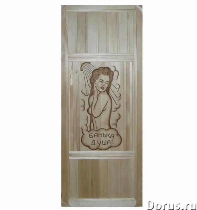 Мебель и аксессуары для бани и сауны из липы - Мебель для дома - Деревообрабатывающее предприятие пр..., фото 5