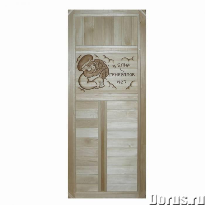 Мебель и аксессуары для бани и сауны из липы - Мебель для дома - Деревообрабатывающее предприятие пр..., фото 10